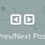 WordPressの投稿ページに前後の記事へのサムネイル付きリンクを設置する方法