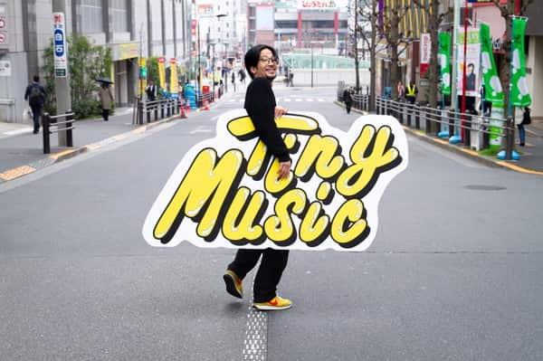 coffというアーティストの「Tiny Music」がスゴく良い